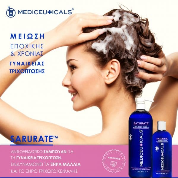 SATURATE SHAMPOO FOR WOMEN