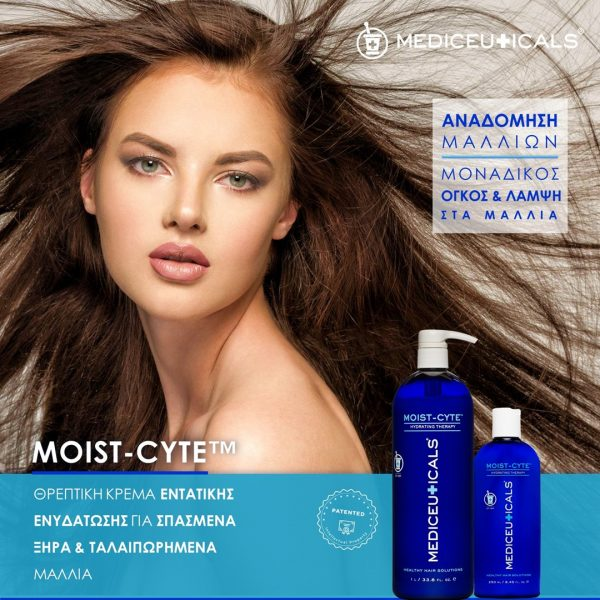 MOIST-CYTE HYDRATING THERAPY