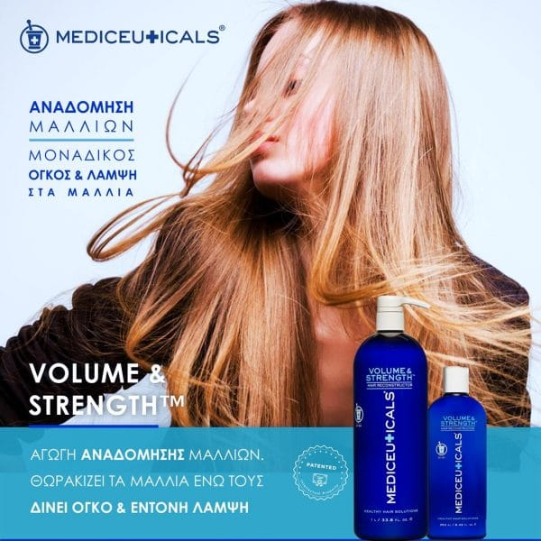 VOLUME & STRENGTH THERAPY