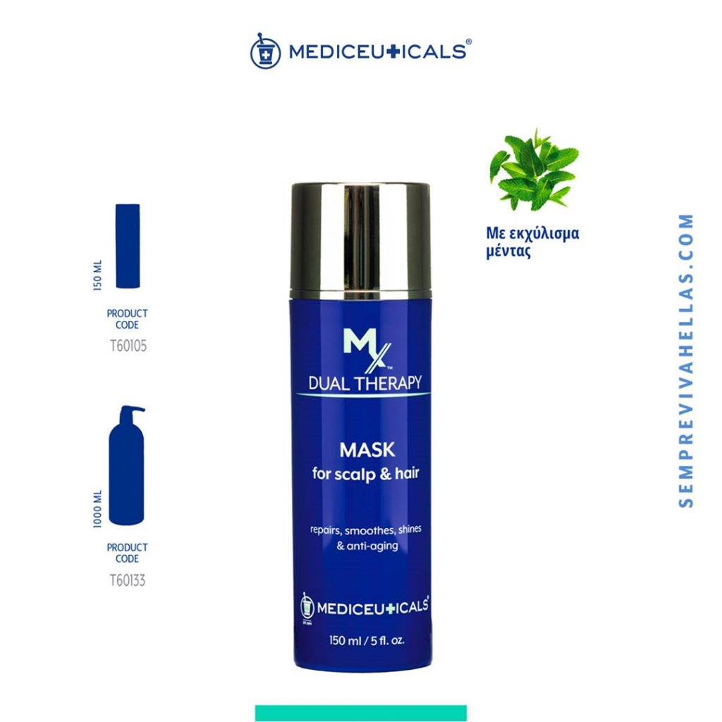 MX-DUAL THERAPY MASK